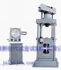 WE-1000A型表盘式液压式万能JBO竞博线路
