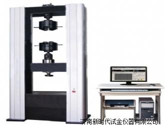 WDW-10E/20E/30E电子式万能千赢娱乐官网登录入口(1-3吨)