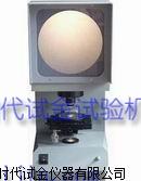 CST-50投影仪