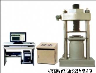 微机控制电液伺服压力机YAW-1000/2000