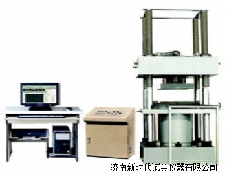 微机控制电液伺服压力机YAW-2000F/5000F
