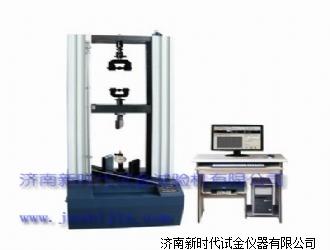 MWD系列微机控制人造板万能JBO竞博线路