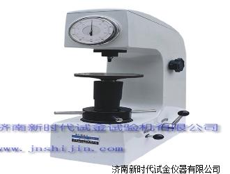 塑料洛氏硬度计XHR-150