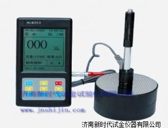 里氏硬度计HLN200