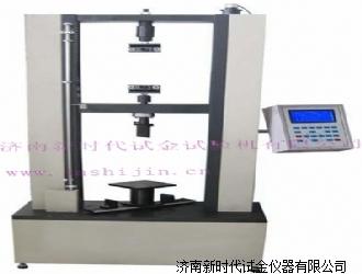 WDS-20液晶显示保温材料电子拉力JBO竞博线路