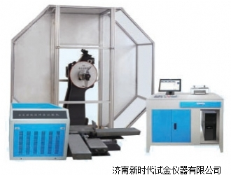 JB-W300CYZ微机控制低温全自动冲击JBO竞博线路(全封闭防护网)